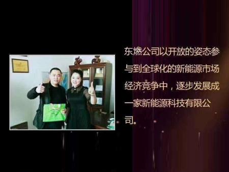 黑龙江客户加盟合影