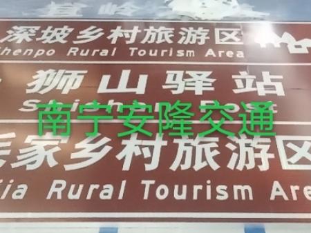 广西景区标志牌,旅游景区标志牌制作