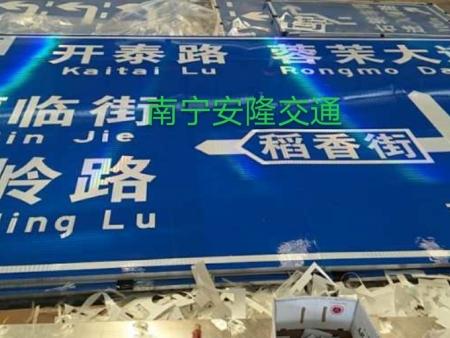 广西标志牌制作,广西道路标志牌