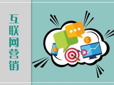 长沙企业网络营销:告诉你为什么要网络营销