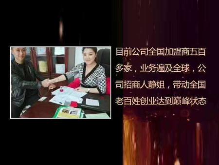 上海合作加盟