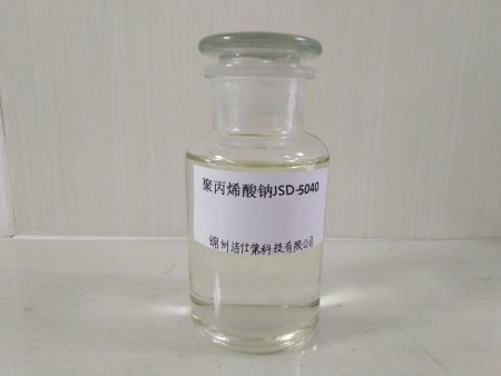 聚丙烯酸钠在肉类冷冻保鲜中的应用
