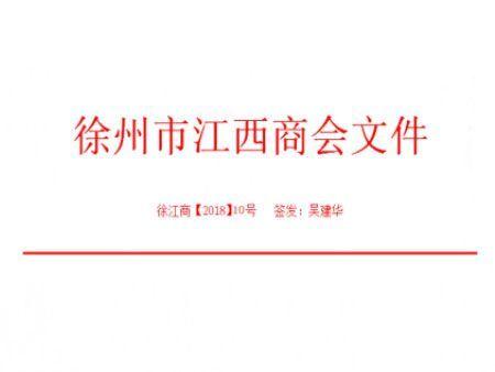 关于召开亚虎官网客户端下载-电子游艺APP二届一次会员大会的通知