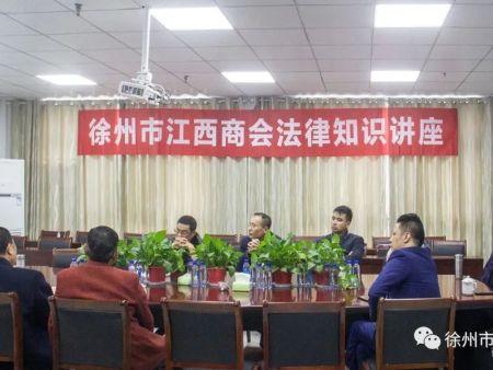 亚虎官网客户端下载-电子游艺APP举办法律知识讲座