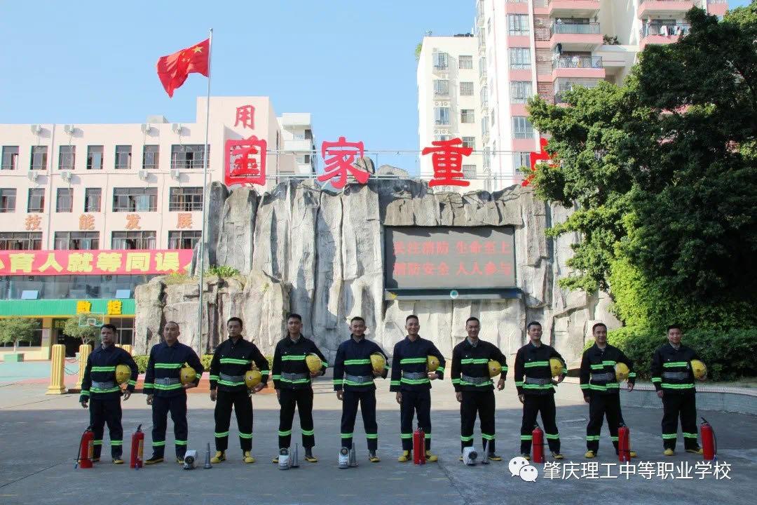 """【校園動態】""""關注消防,生命至上""""——我校開展消防安全主題教育活動"""