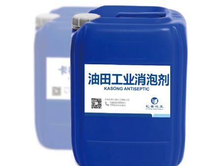 油田开采有机硅消泡剂