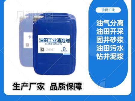 油田钻井泥浆有机硅消泡剂