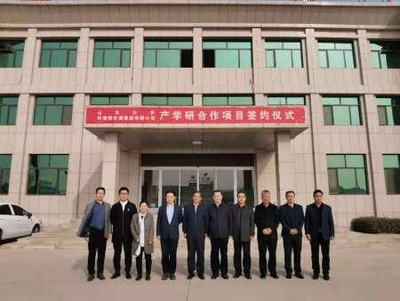 山东大学&科瑞特空调集团有限公司产学研合作项目签约圆满成功