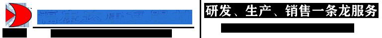 衡水福康达康复器材制造有限公司