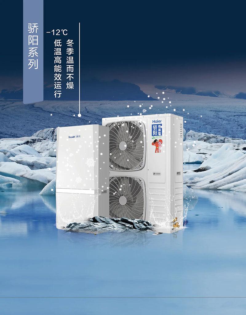 空气源热泵热水器常见认知误区,不看的都后悔了,入手必看!