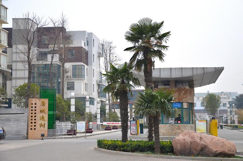 郑州中原区电梯