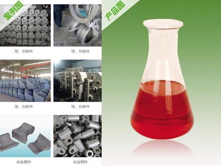 河南炬能耐材厂家直销-消失膜涂料用水溶性环氧酚醛树脂,品质高质量好