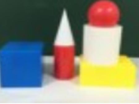 几何体模型