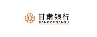 甘肃银行总行一层智慧银行安防弱电工程设备安装完毕!
