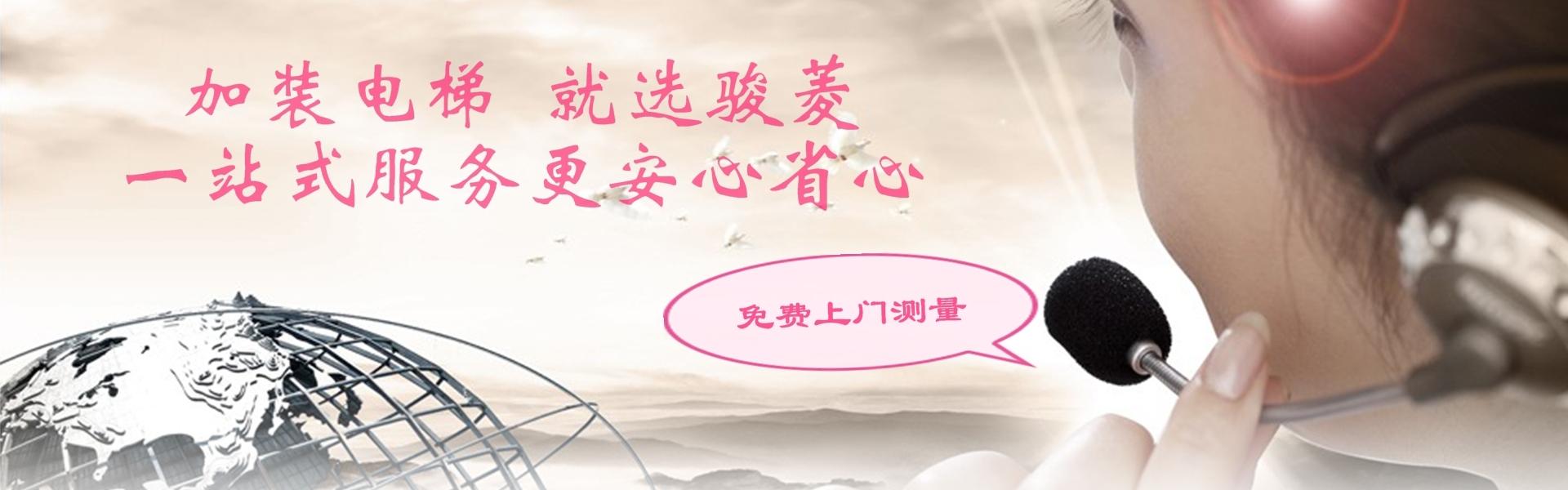 热烈庆祝中华人民共和国建国70周年