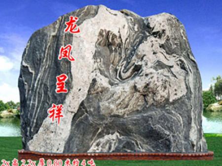 大中型奇石