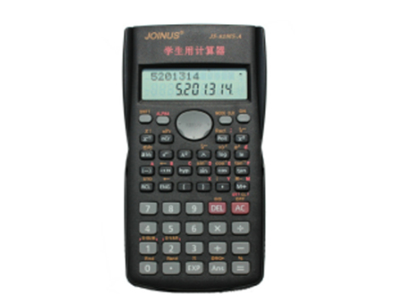计算器(函数型)