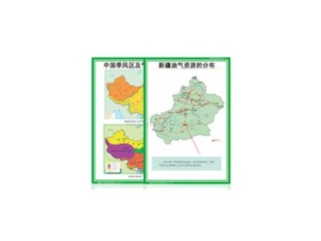 中国地理教学地图