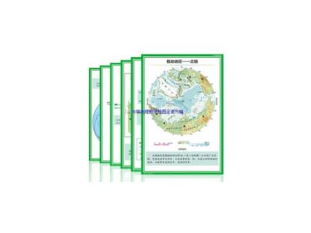 中国地理教学挂图