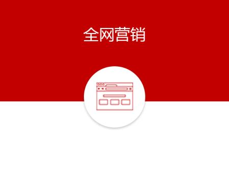 长沙网站建设公司