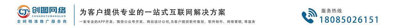 贵州市创图网络科技有限公司