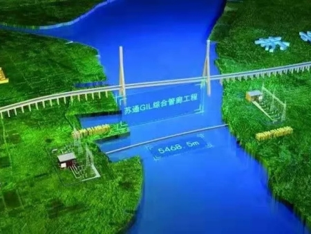 苏通GIL地下综合管廊《紧急调度通信广播系统》项目验收通过