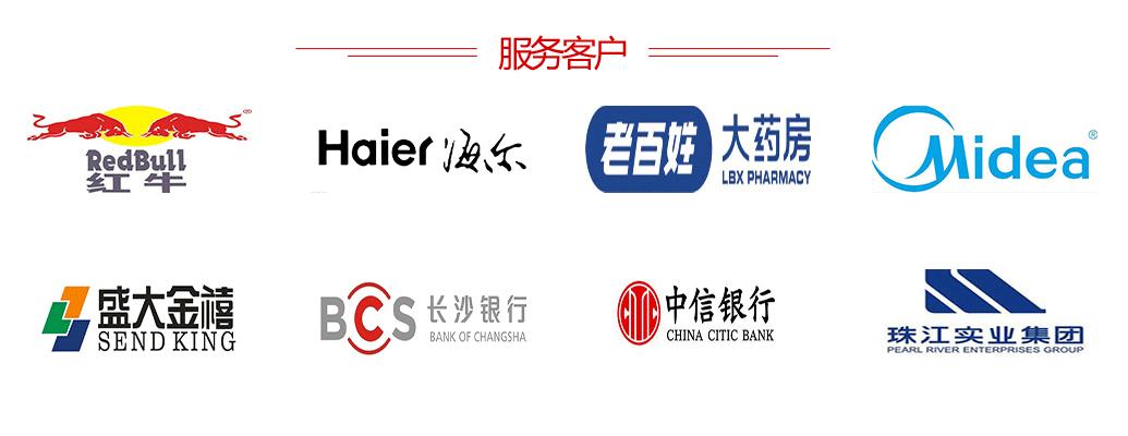 湖南天虹广告印务服务客户名单