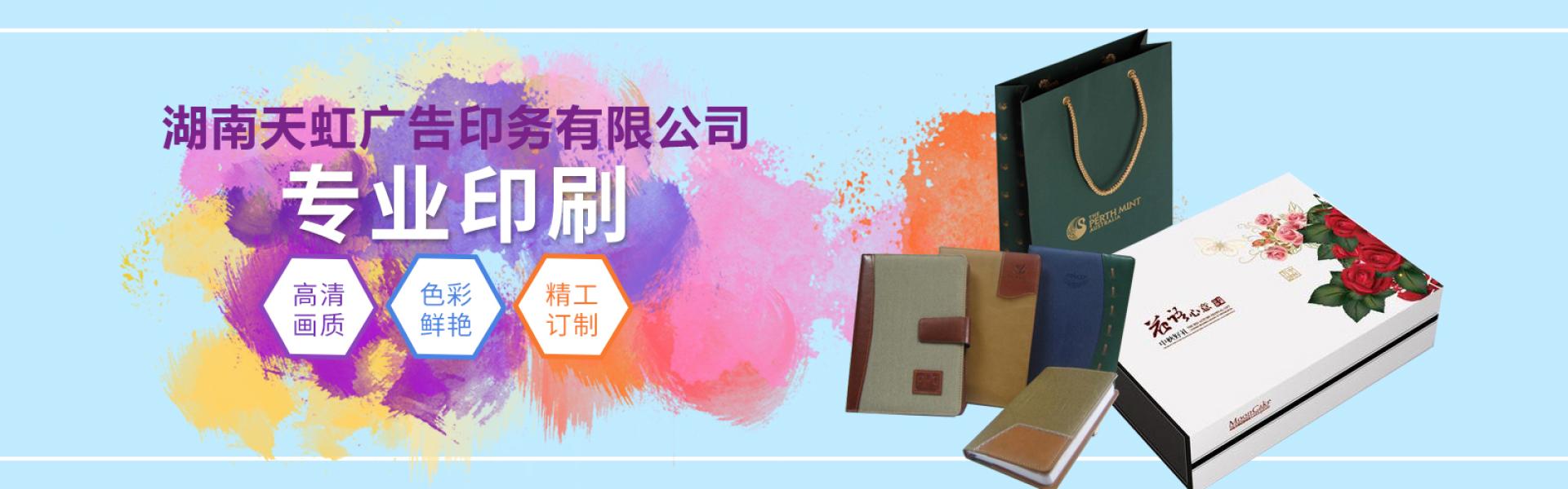 龙8国际备用网站long88