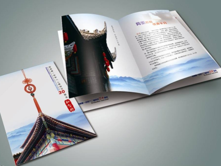 龙8国际备用网站纪念册long88