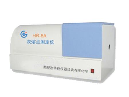 煤炭化驗設備熔融性測定儀系列