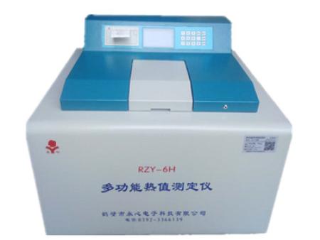 RZY-6H多功能热值测定仪