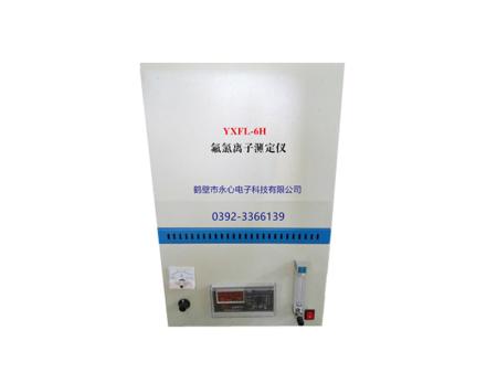 YXFL-6H 氟氯离子测定仪