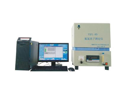 YXFL-8D氟氯离子测定仪
