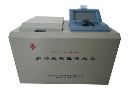 多功能热值测定仪 RZY-8ARM型
