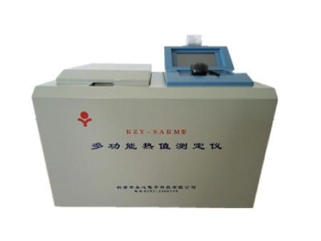 RZY-8ARM多功能热值测定仪