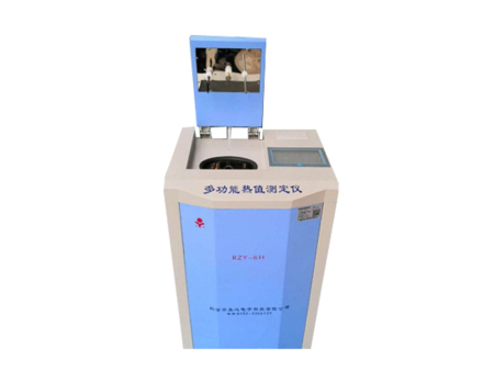 RZY-8H多功能热值测定仪