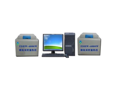 ZDHW-6000W型微机双控量热仪