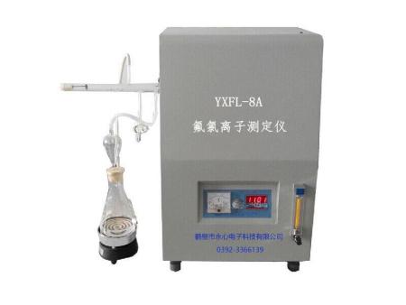 YXFL-8A氟氯离子测定仪