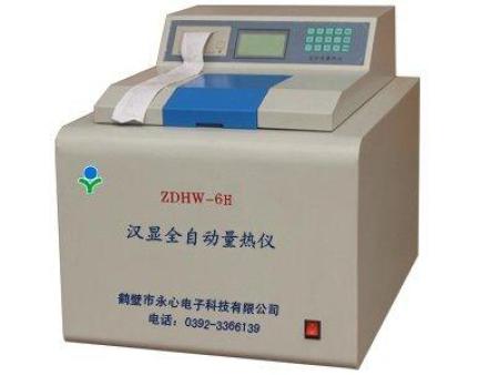 ZDHW-6H汉显全自动量热仪