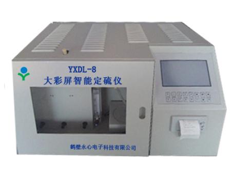 YXDL-8大彩屏智能定硫仪