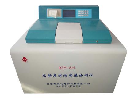 高精度燃油热值检测仪 RZY-6H