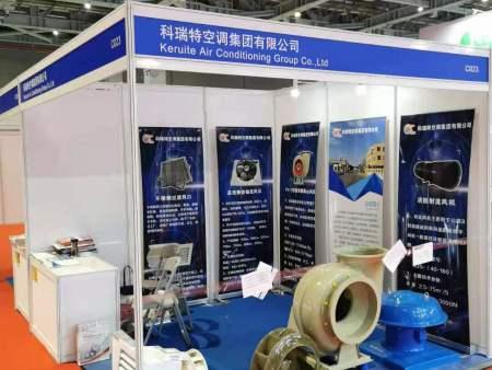 科瑞特空调集团应邀参加第十届中国(上海)流体机械展览会
