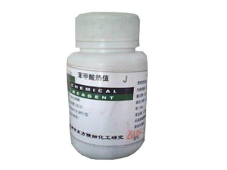 标准煤样苯甲酸片