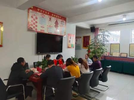 甘肃太阳雨能源集团有限公司党支部学习十九届五中全会精神