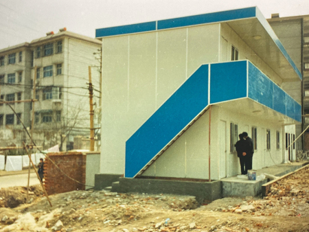 米乐平台app复合材料房屋