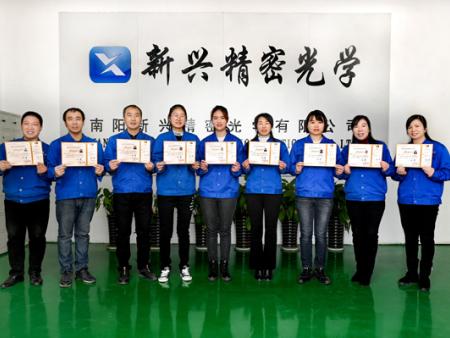 我司9名人員順利入學河南省工業職業技術學院