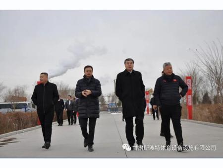 中国一重集团有限公司考察组来斯波特体育公司考察