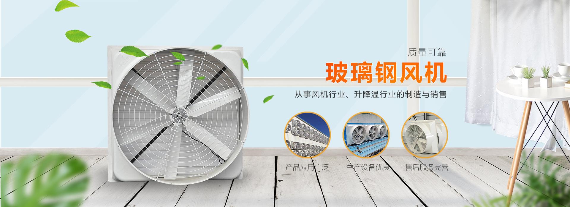 青州信富溫控設備有限公司