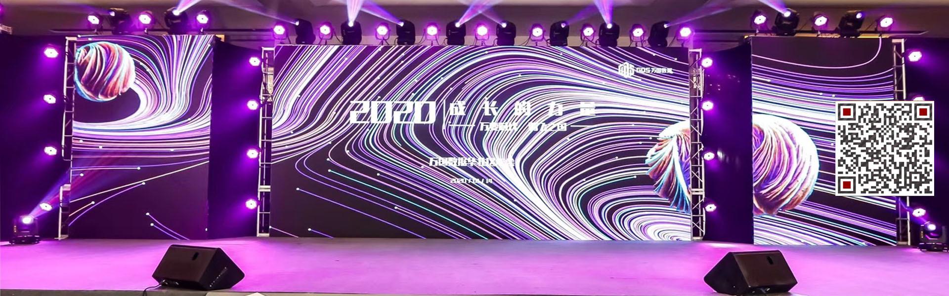 北京舞臺搭建 北京慶典演出 北京活動策劃公司 北京演出服務
