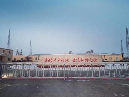 神華國能白雲鄂博風電場:蒙西草原上力量的風神